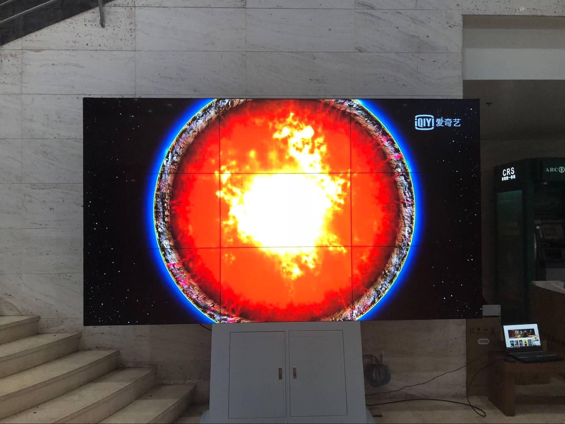 [北京拼接屏]北京师范大学在华融电子采购一套49寸1.8mm液晶拼接屏