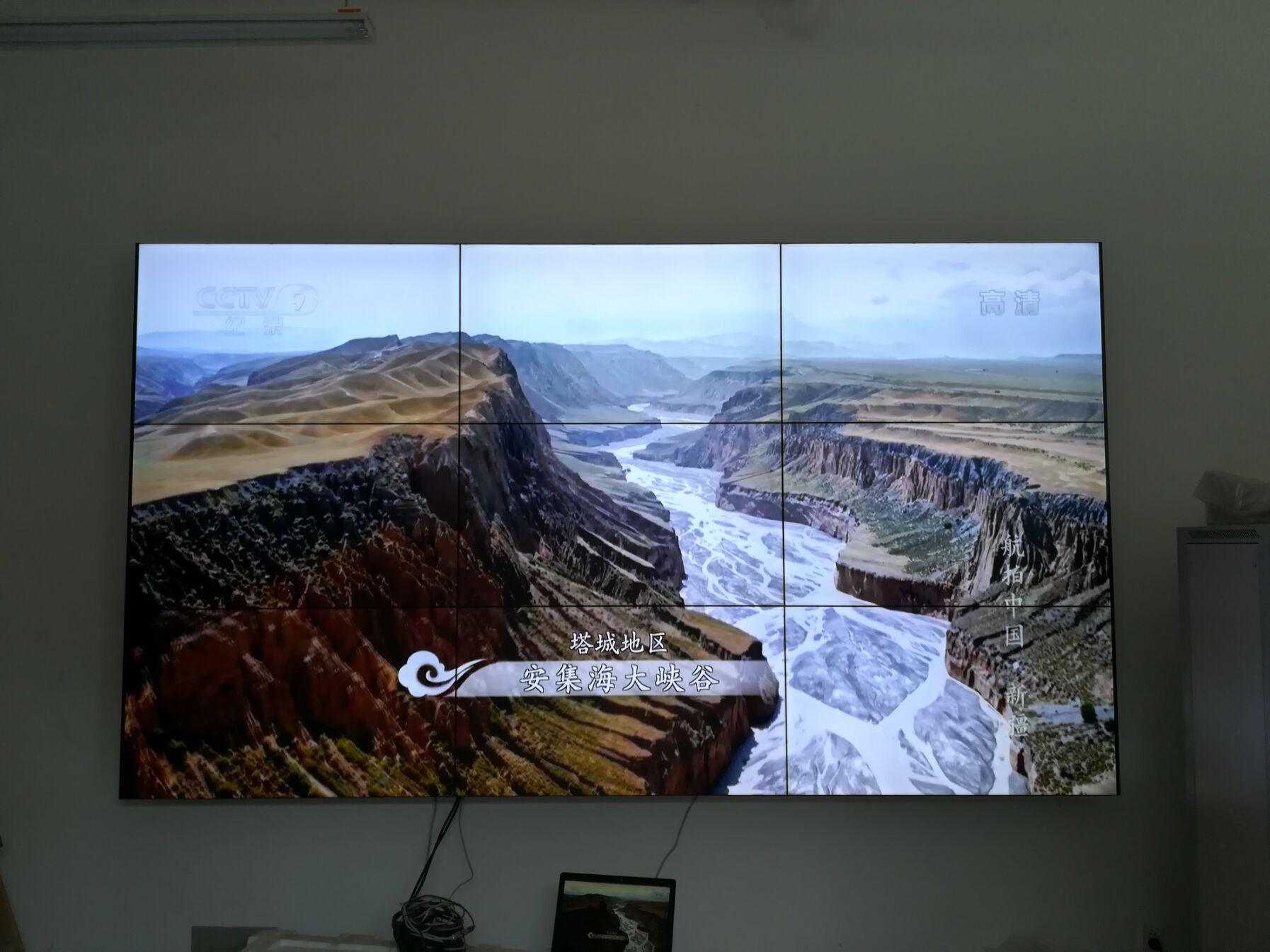 湖南邵阳桃花体育中心55寸3.5mm液晶拼接屏图片