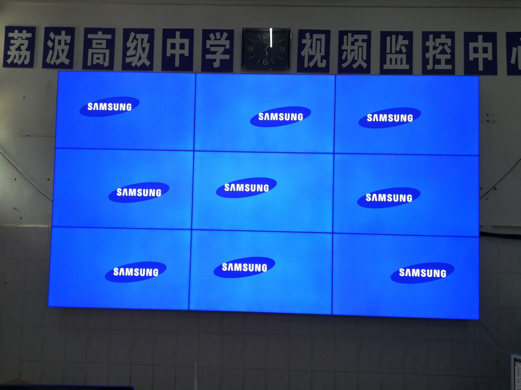 荔波高级中学55寸3.5mm液晶拼接屏