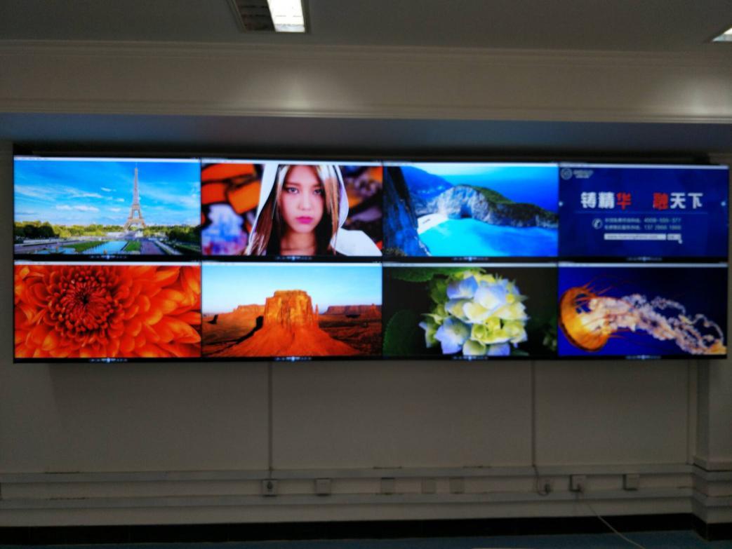 [北京拼接屏]北京药品审评中心46寸1.7mm液晶拼接屏